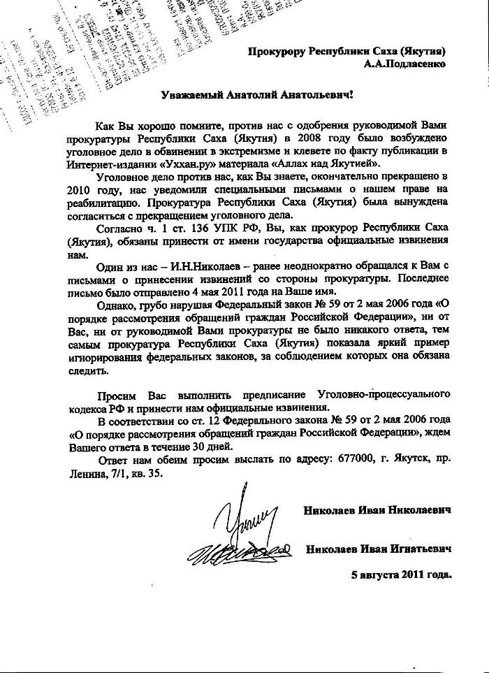 Постановление о прекращении
